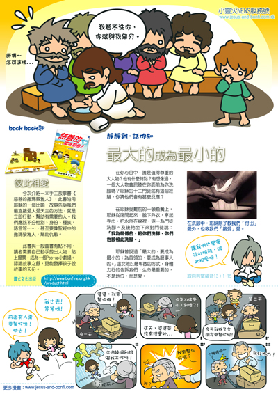 小靈火newsletter vol8