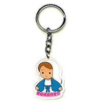 聖母媽媽我愛你匙扣