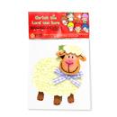 聖誕小禮物-「主的羊」文件夾