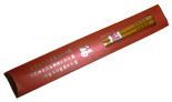 木筷子(禮盒裝)