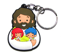 耶穌愛小孩匙扣
