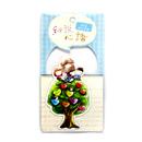 磁石書籤(果子樹)