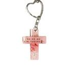 十字架滴膠匙扣
