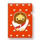 耶穌愛你文件夾