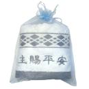 全棉繡花毛巾 (34cmx72cm)