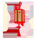 八福燈籠吊飾
