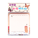 磁石貼+50張便利貼(Pancakes from heaven)