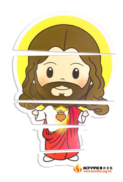耶穌聖心拼圖小遊戲