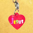 耶穌愛我膠匙扣