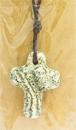 火山岩十字架吊咀
