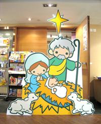 大聖家-聖誕大裝飾