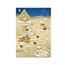 聖誕小禮物-「三王來朝」遊戲紙