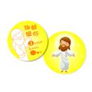「耶穌是愛」書籤