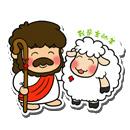 「我是主的羊」書籤