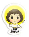 耶穌系列扣章(小耶穌)
